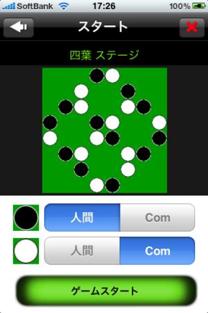 Screenshot_20100526_172649