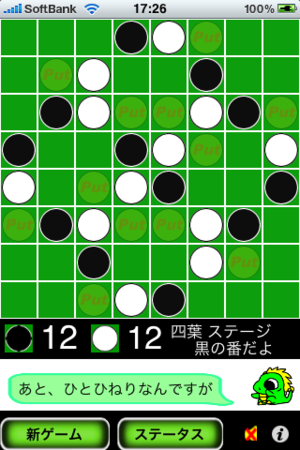 Screenshot_20100526_172656