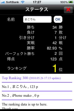 Screenshot_20100526_172727