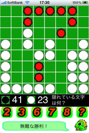 Screenshot_20100526_173003