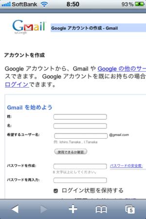 Screenshot_20100901_084959