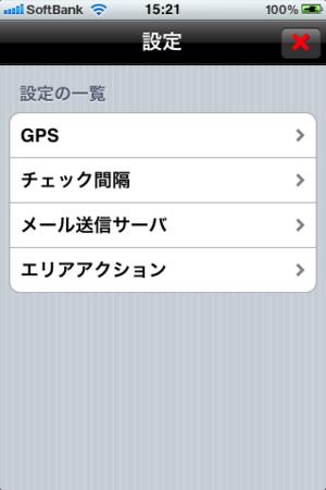 Screenshot_20100902_152057