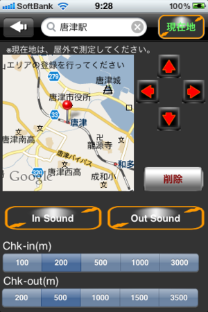 Screenshot_20100910_092743